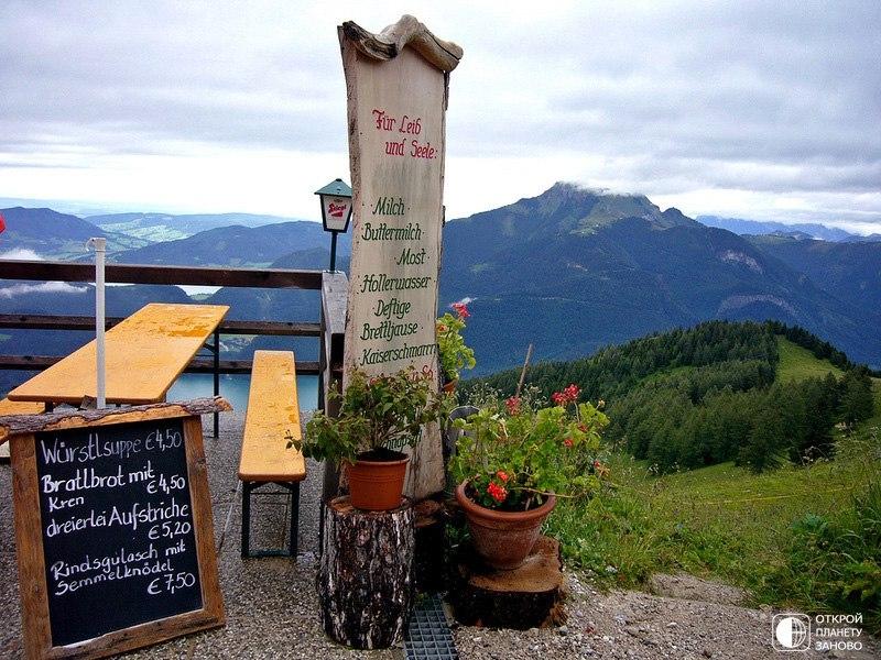 Уютный курорт в Австрии