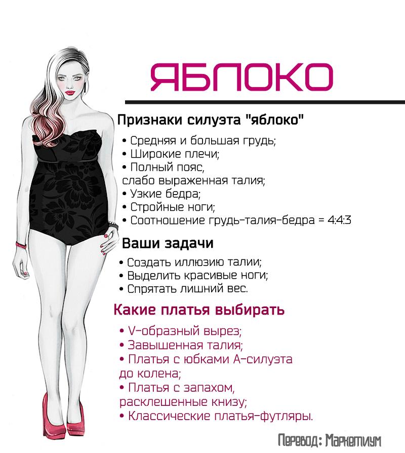 Большая грудь прохожей онлайн #8