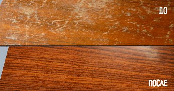 Средство, которое уберет царапины с любой деревянной мебели.