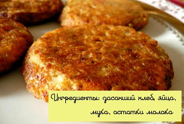 10 восхитительных блюд  - экономия 100