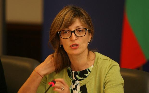 Болгарский министр признала,…