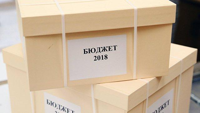 Новый бюджет РФ учитывает во…
