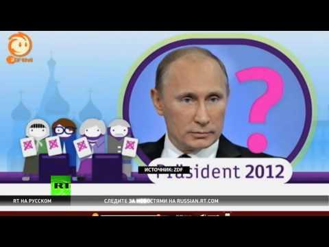 Пропаганда для самых маленьких: немецкое радио рассказывает детям о «плохой» России