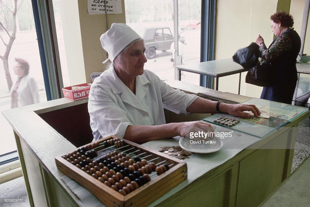 Ну что, хотите назад в советские магазины?