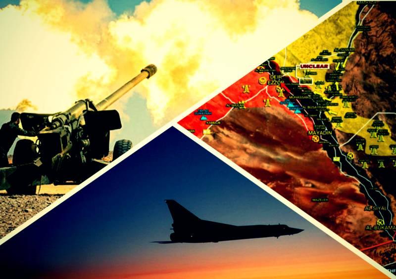 «Резервный козырь» США против Москвы и Дамаска вступает в «Большую игру»