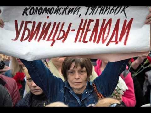 УКРАИНА 21 ВЕКА (Ukraine 21st century)
