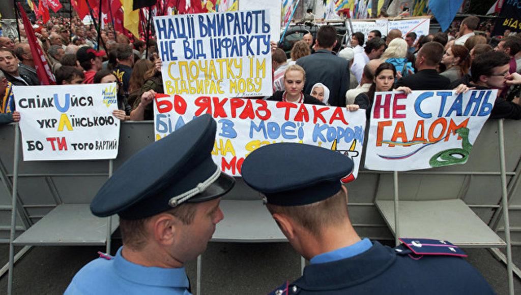 Украина планирует сделать русский языком низшего сорта