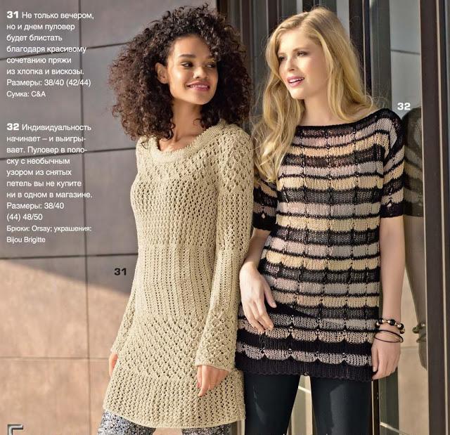 Удлинённые пуловеры разноцве…
