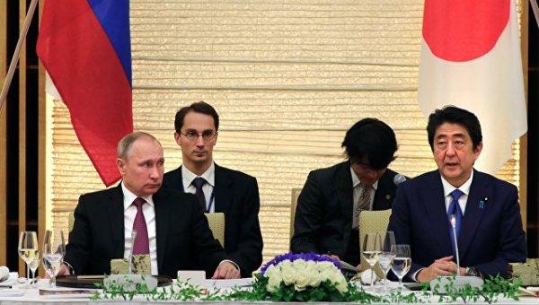 К чему пришли президент РФ и премьер Японии