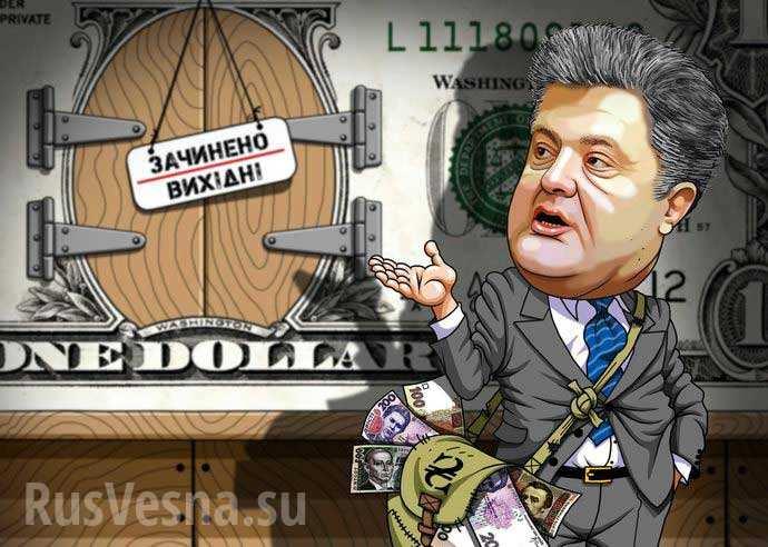 Украинский транзит: транш МВ…
