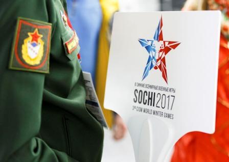 ВСочи прибывают участники III зимних Всемирных военных игр