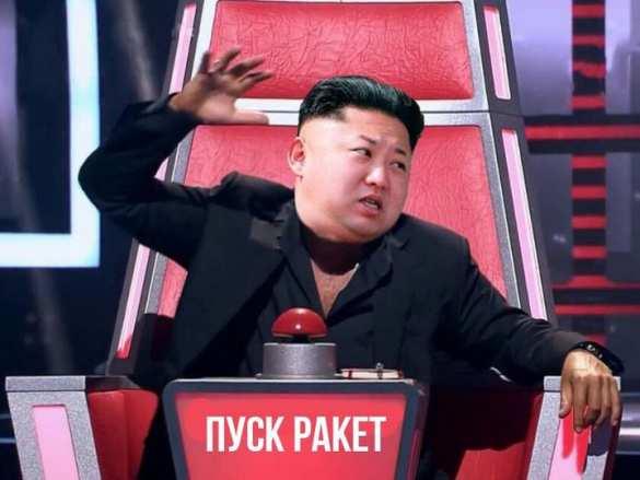 Северная Корея подтвердила запуск баллистической ракеты