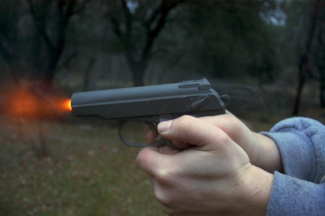 Что будет, если выстрелить в…