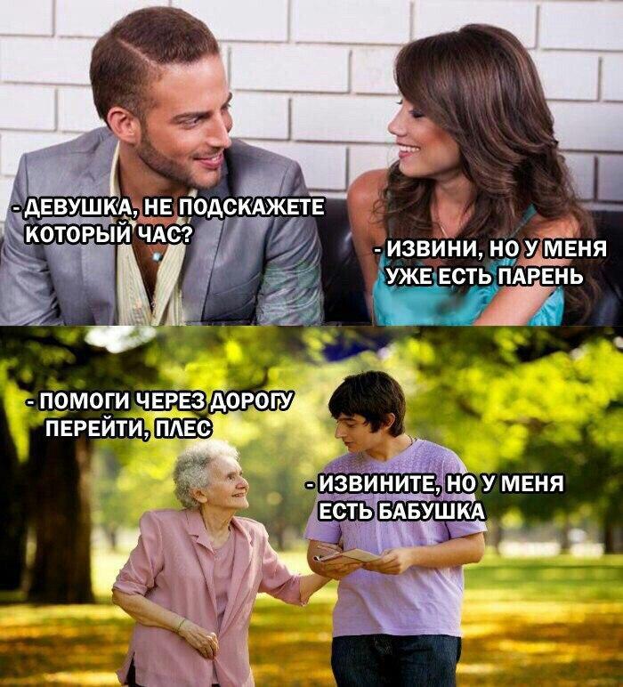 devushki-podskazhite-kak-na-vas-drochit