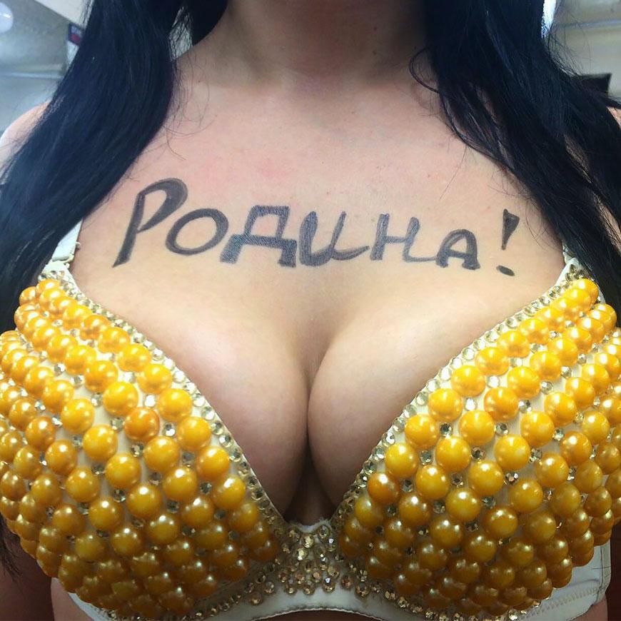 Выборы 2016: грудь или партия?