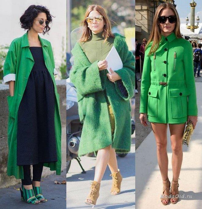 Модные цвета 2017 в одежде