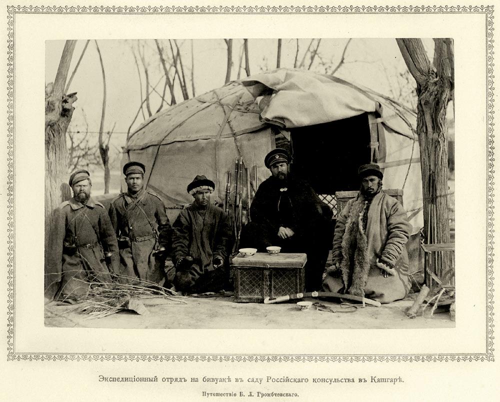 Памирские экспедиции русских войск отряда Ионова 1891—1894 гг