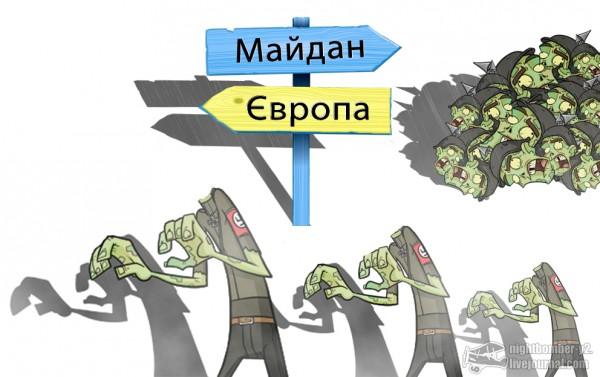 Украинство: живущие без головы