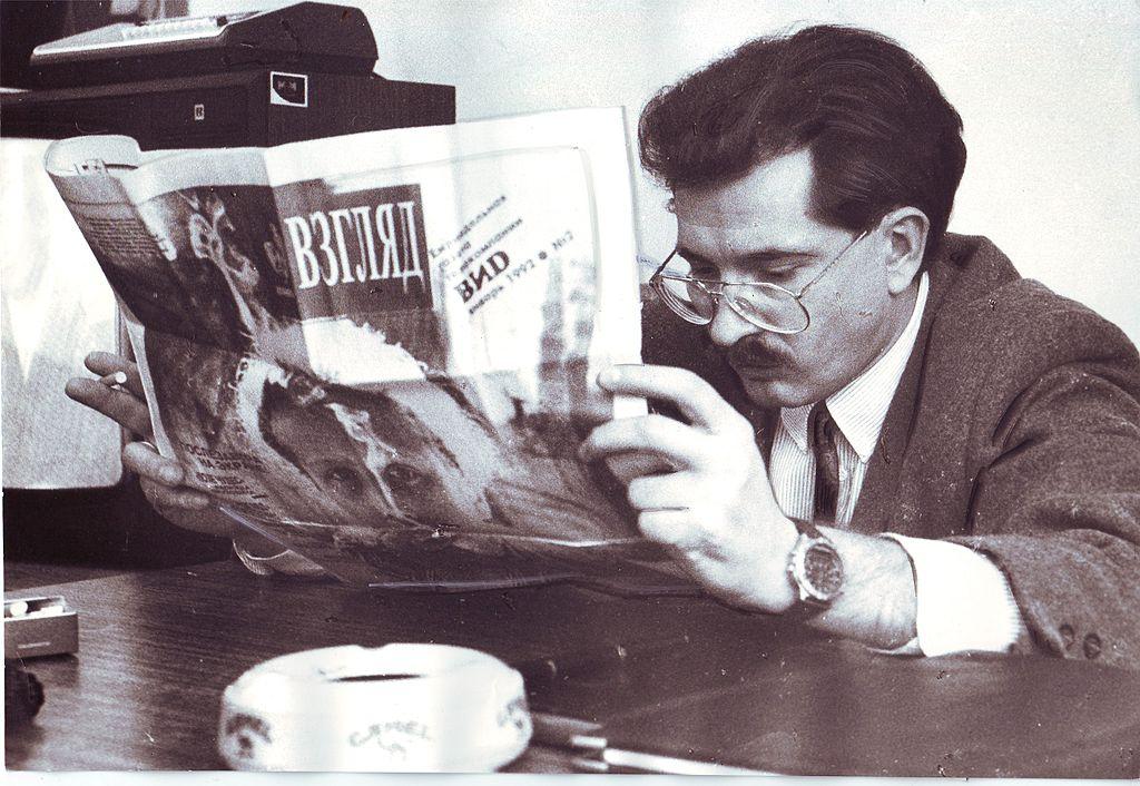 """Так начиналась перестройка: выпуск """"Взгляда"""" за ноябрь 1990 г."""