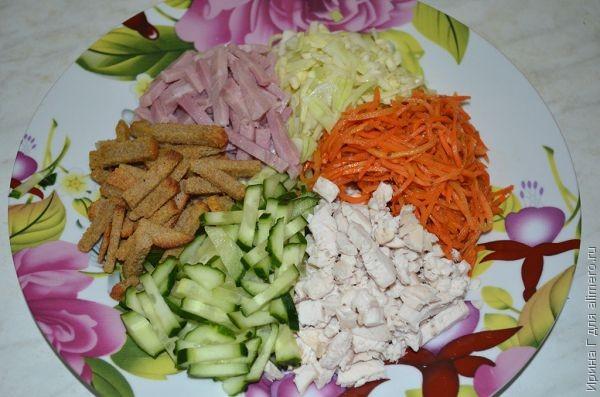 Салат бардак пошаговый рецепт 209