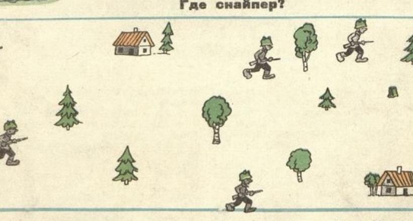 8 военных головоломок для со…