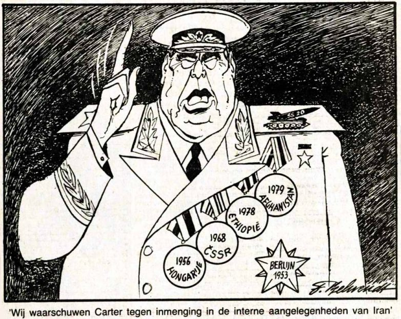 Брежнев: Мы предупреждаем американского президента Картера, что не допустим вмешательства во внутренние дела Ирана (1980 год)