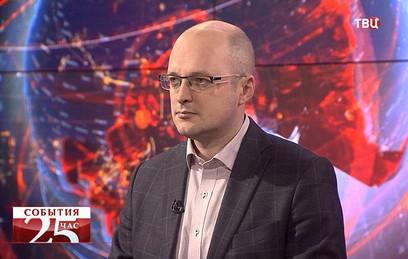 Политолог Ремизов об экономических итогах года