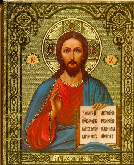 Молитвы Господу Богу о прощении грехов и обид.
