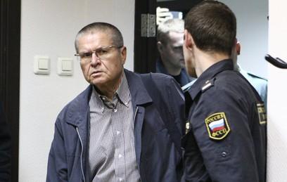 Защита Улюкаева ждет Сечина на заседании 15 ноября