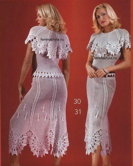 Топ с пелериной и юбка