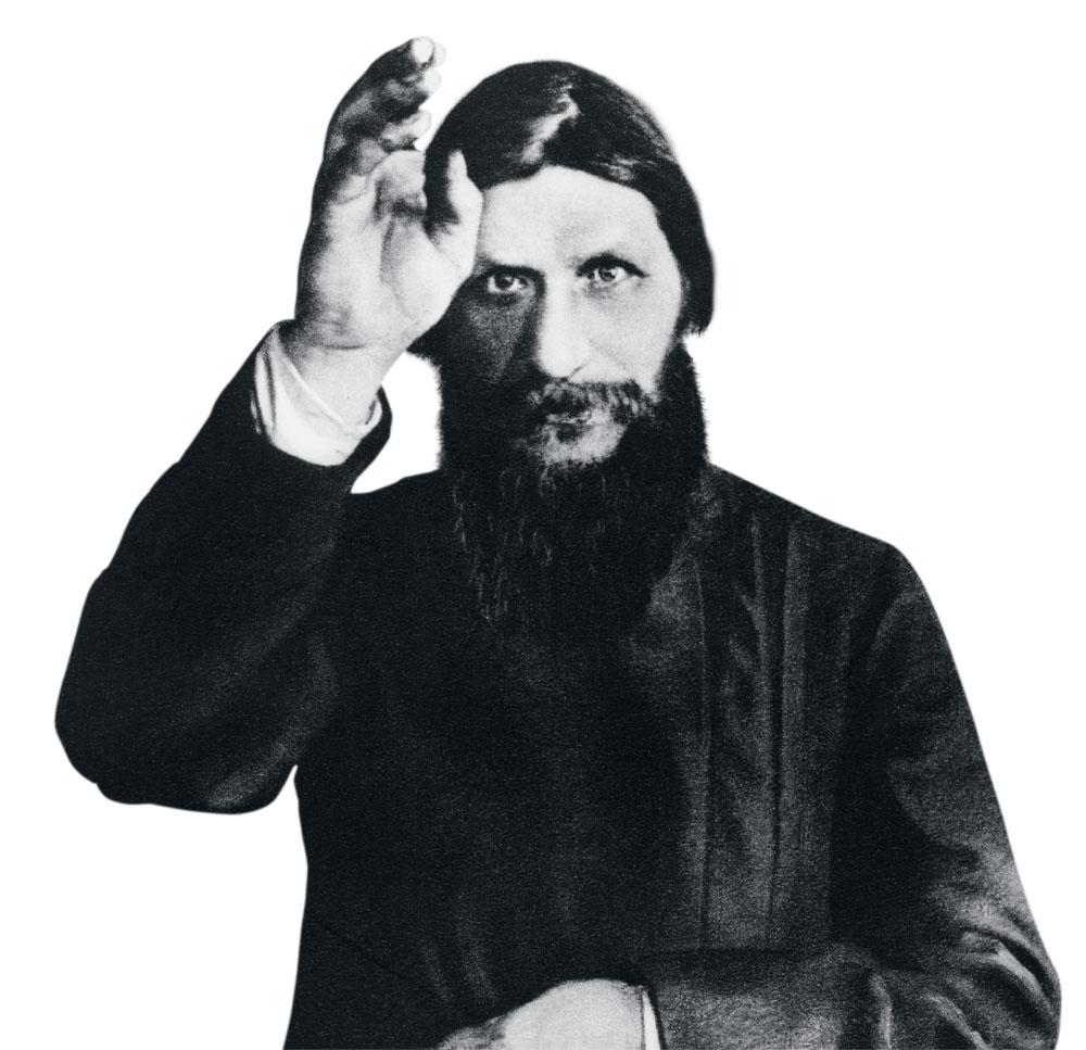 11 мифов о Григории Распутине