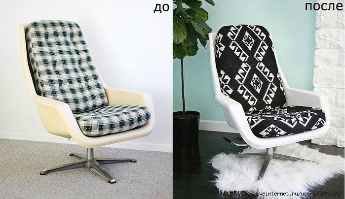 Как обновить подушки для кресла