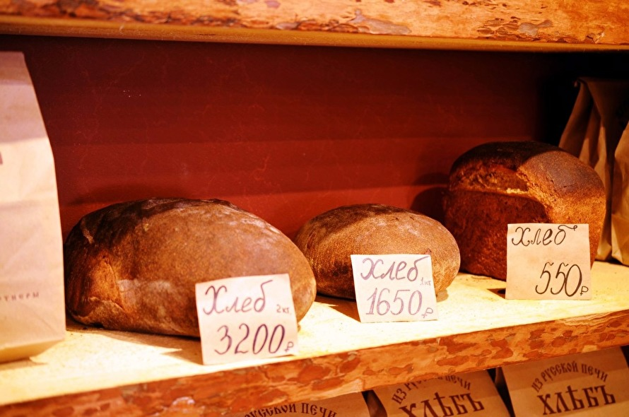 Омское УФАС России предупредило о недопустимости публичных высказываний о повышении цен на хлеб