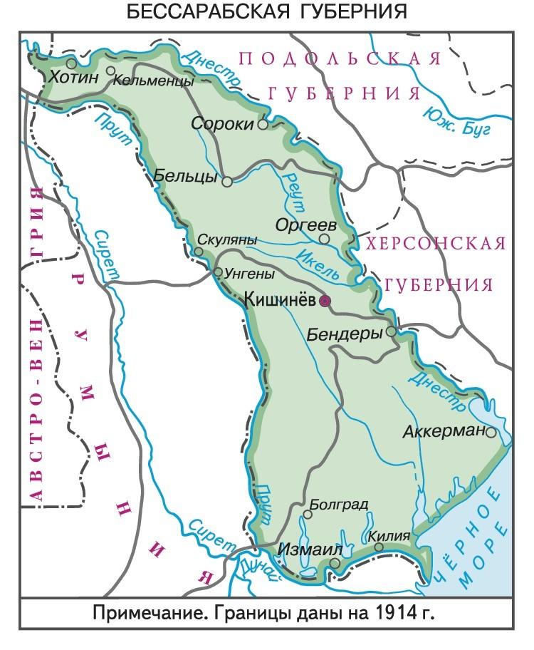 Как большевики Молдавию создавали