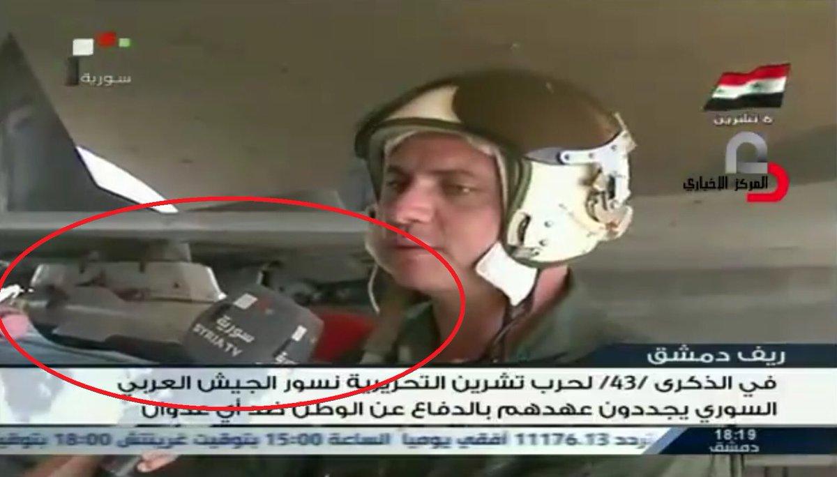 На сирийских МиГ-29 замечены ракеты РВВ-АЕ