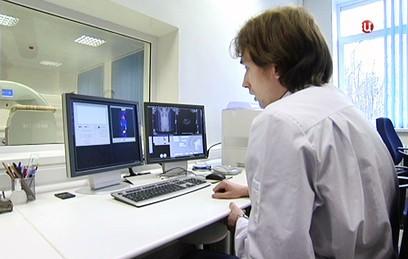 В Курчатовском институте разработали препарат для выявления рака
