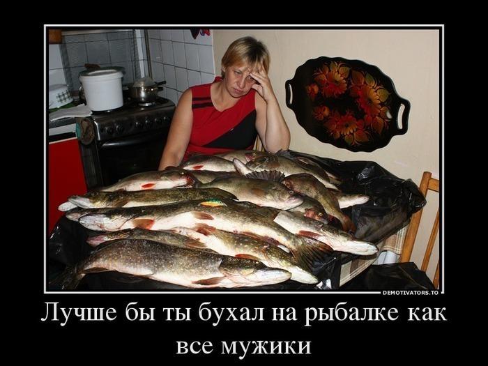 Охота и рыбалка глазами женщины