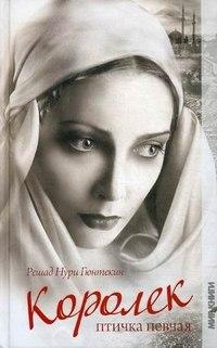 Топ-10 книг о любви и всех её разновидностях…