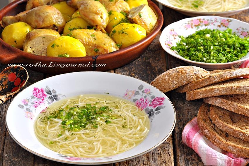 Токмач (татарская лапша). Как вкусно и правильно приготовить.