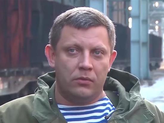Захарченко пригрозил включить Украину в состав ДНР