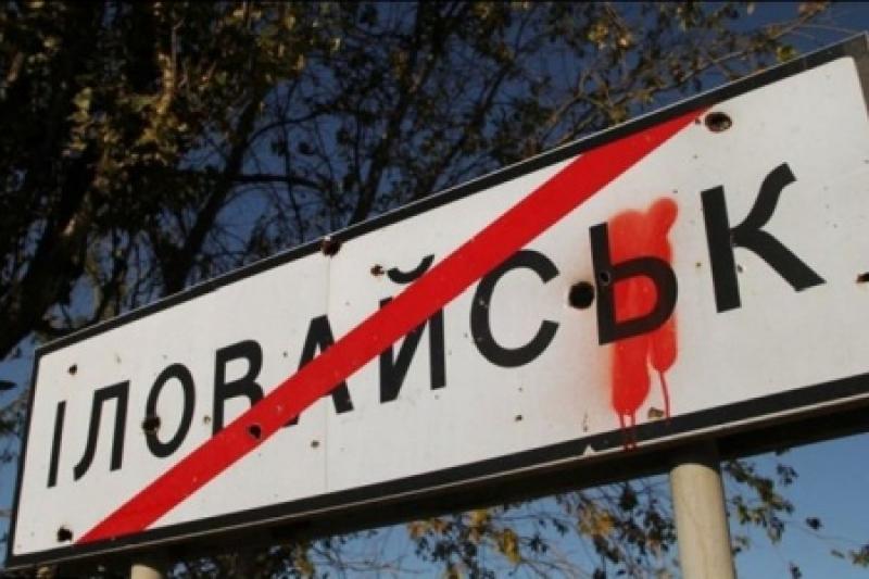Украина намерена заочно судить Шойгу за то, что сварил «укропов» в Иловайском котле