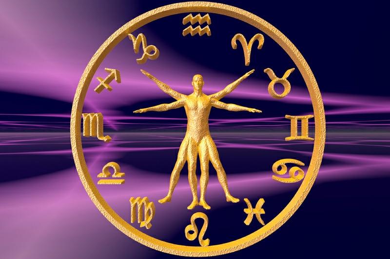 Ваш гороскоп на сегодня, 19 декабря 2016