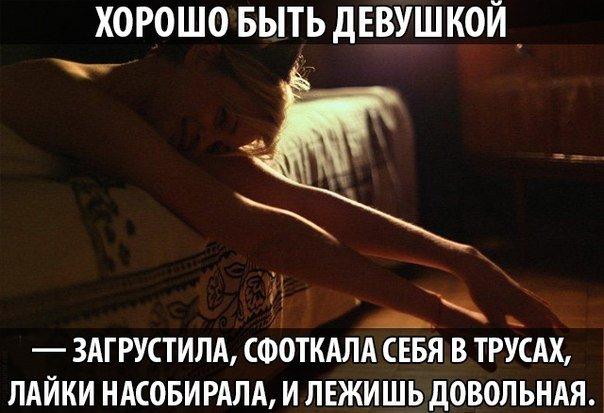 ПРИКОЛЬНЫЕ ФОТО С НАДПИСЯМИ ПРО СЕКС 23 фотография