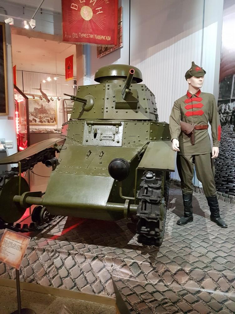 Музей вооруженных сил. Межвоенный период