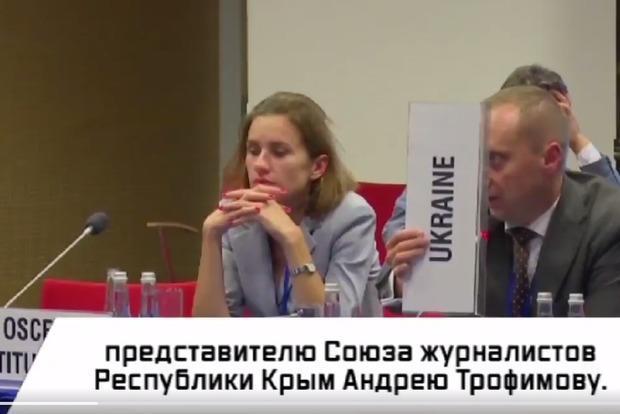 Крымского журналиста пытались лишить слова в ОБСЕ: хохлы проиграли…