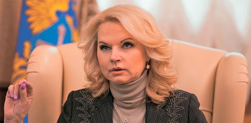 Татьяна Голикова - о масштабах бесхозяйственности и казнокрадства в госсекторе. Нелёгкое чтение.
