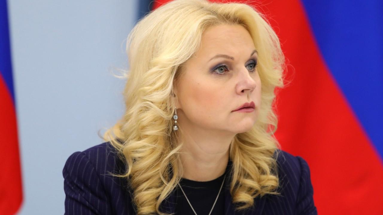 Татьяна Голикова назвала регионы с самыми высокими показателями смертности
