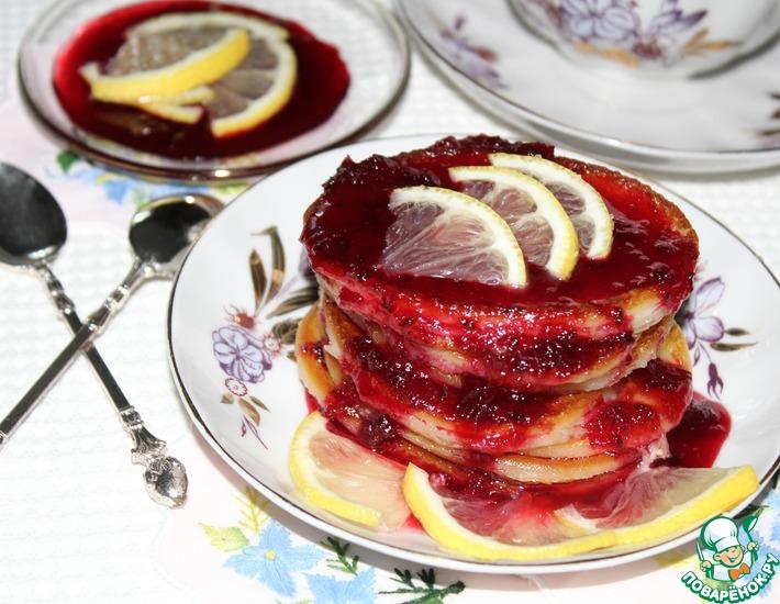 Рецепт: Оладьи из сливочного сыра под ягодным-лимонным соусом