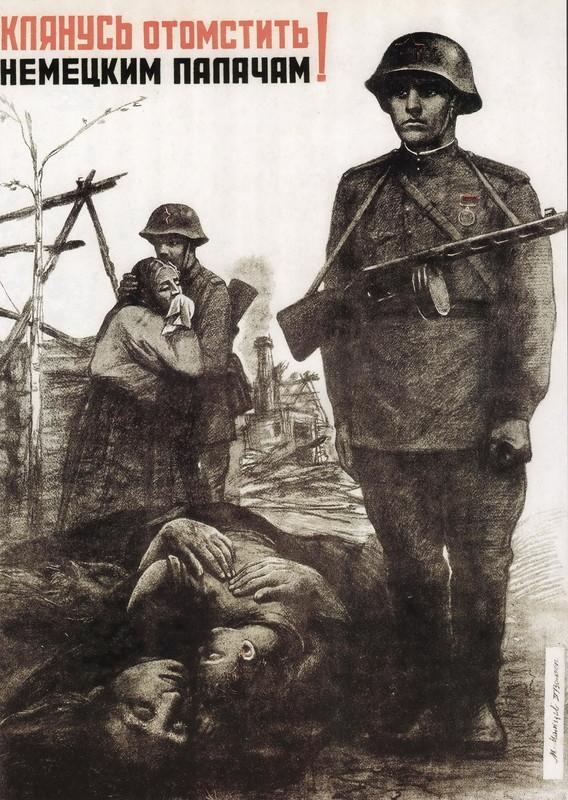 Немецкие солдаты и девушкисекс