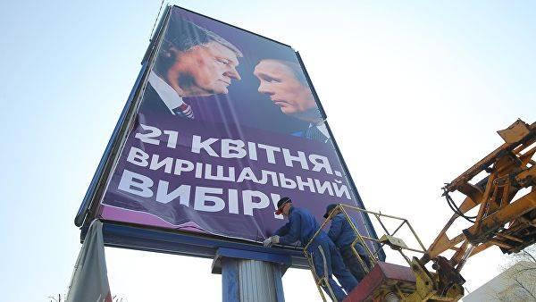 Антипутинский джихад Порошенко подходит к концу